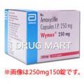 アモキシシリン250mg(アモキシシリン)