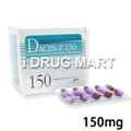 ダシン-F(クラミジア治療)