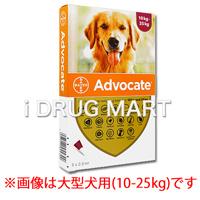 アドボケート大型犬用 10〜25kg商品画像