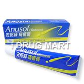 アヌソル軟膏(痔の薬)商品画像