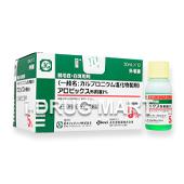 アロビックス外用液5%(育毛剤)商品画像