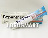 ベパンテン軟膏(おしりかぶれ軟膏)商品画像