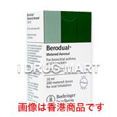 ベロテックエロゾル (アトロベントエロゾル合剤) の画像