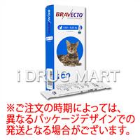 ブラベクトスポットオンソルーション250mg 猫用(2.8〜6.25kg) の画像