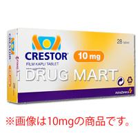 クレストール錠(高脂血症治療薬)10mg/20mg の画像