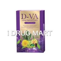 D-VA商品画像