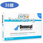 デノシル225mg(中型犬用) の画像