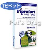 フィプロフォートプラス中型犬用(10〜20kg)商品画像