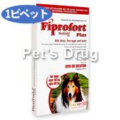 フィプロフォートプラス超大型犬用(40〜60kg) の画像