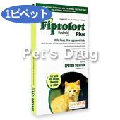 フィプロフォートプラス猫用 の画像