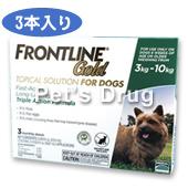 フロントラインゴールド 小型犬用 3〜10kg の画像