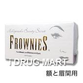 フラウニーズ商品画像