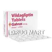 ガルバス50mg(2型糖尿病薬)商品画像
