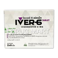 IVER-6(イベルメクチン)個人輸入商品イメージ