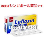 レフロキシン100mg商品画像