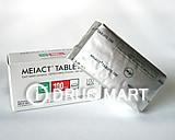 メイアクト錠100mg(セフェム系抗生物質)商品画像