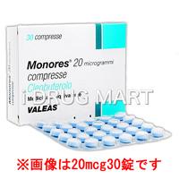 モノレス(喘息治療)商品画像