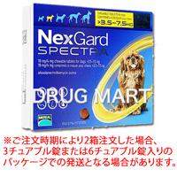 ネクスガードスペクトラ22.5 小型犬 3.5〜7.5kg商品画像