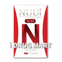 ヌーイ(NUUI SLM)商品画像