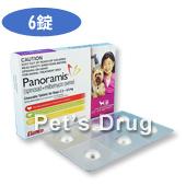 パノラミス 超小型犬用(2.3〜4.5kg)商品画像
