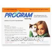 プログラム液 0.5kg〜4.5kg の画像