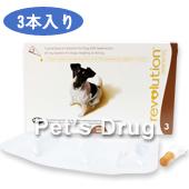 レボリューション 小型犬用 5kg〜10kg商品画像