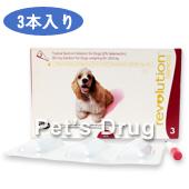 レボリューション 中型犬用 10kg〜20kg商品画像