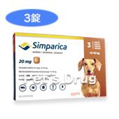 シンパリカ20mg(5〜10kgの犬用)商品画像