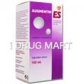 オーグメンチンES100ml(抗生物質)の海外通販