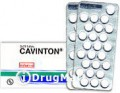 ビンポセチン(CAVINTON)5mg