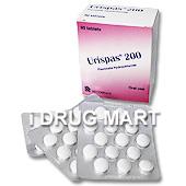 ユリスパス(頻尿治療剤) の画像