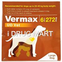 バーマックス大型犬用 22〜45kg商品画像