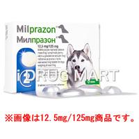 ミルプラゾン(犬用)商品画像