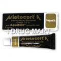 アリストコートA(アトピー治療)