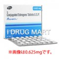プレマリン0.3mg(女性ホルモン剤)