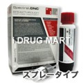スペクトラルDNC(薄毛治療薬)