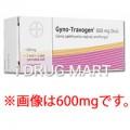 トラボゲン腟錠(イソコナゾール硝酸塩)