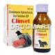 クリンベット25mg 20ml(犬・猫用抗生物質)