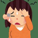クラビット 頭痛 生理