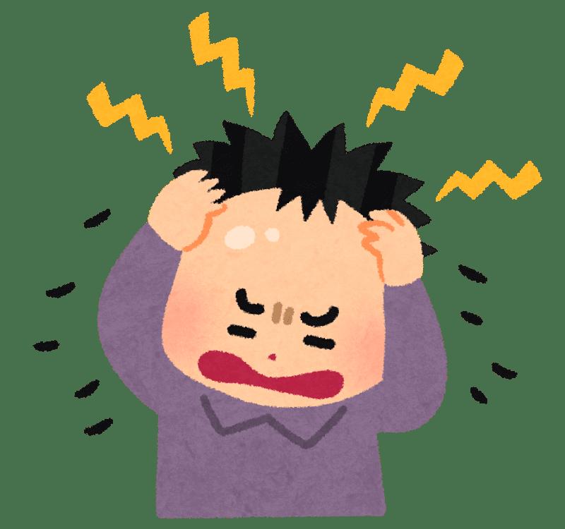 ミノキシジルタブレット 副作用